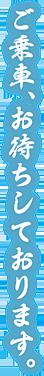 映画『力俥-RIKISHA-』公式サイト